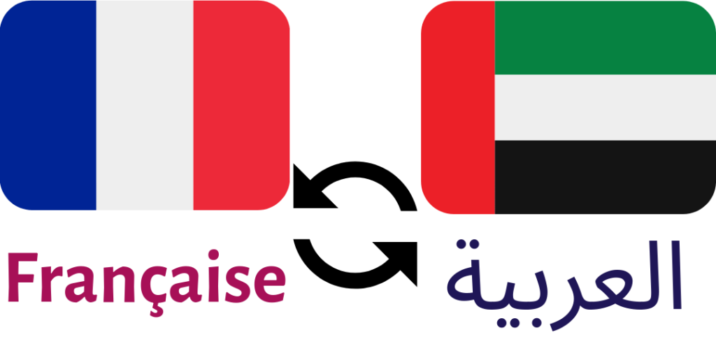 Role and significance of French translation Dubai